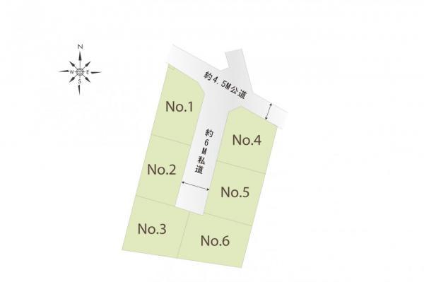 土地 所沢市大字上安松 西武池袋線秋津駅 2600万円