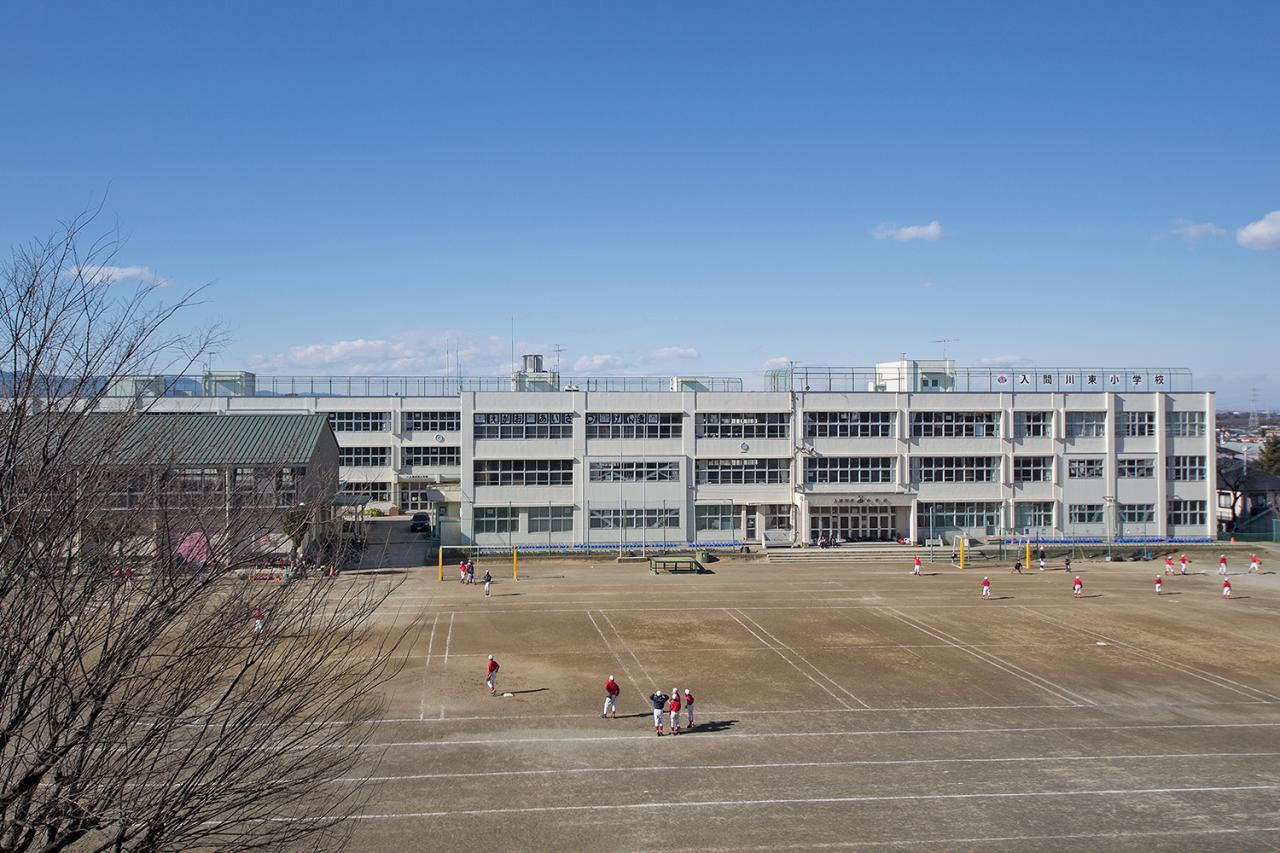 狭山市立入間川東小学校