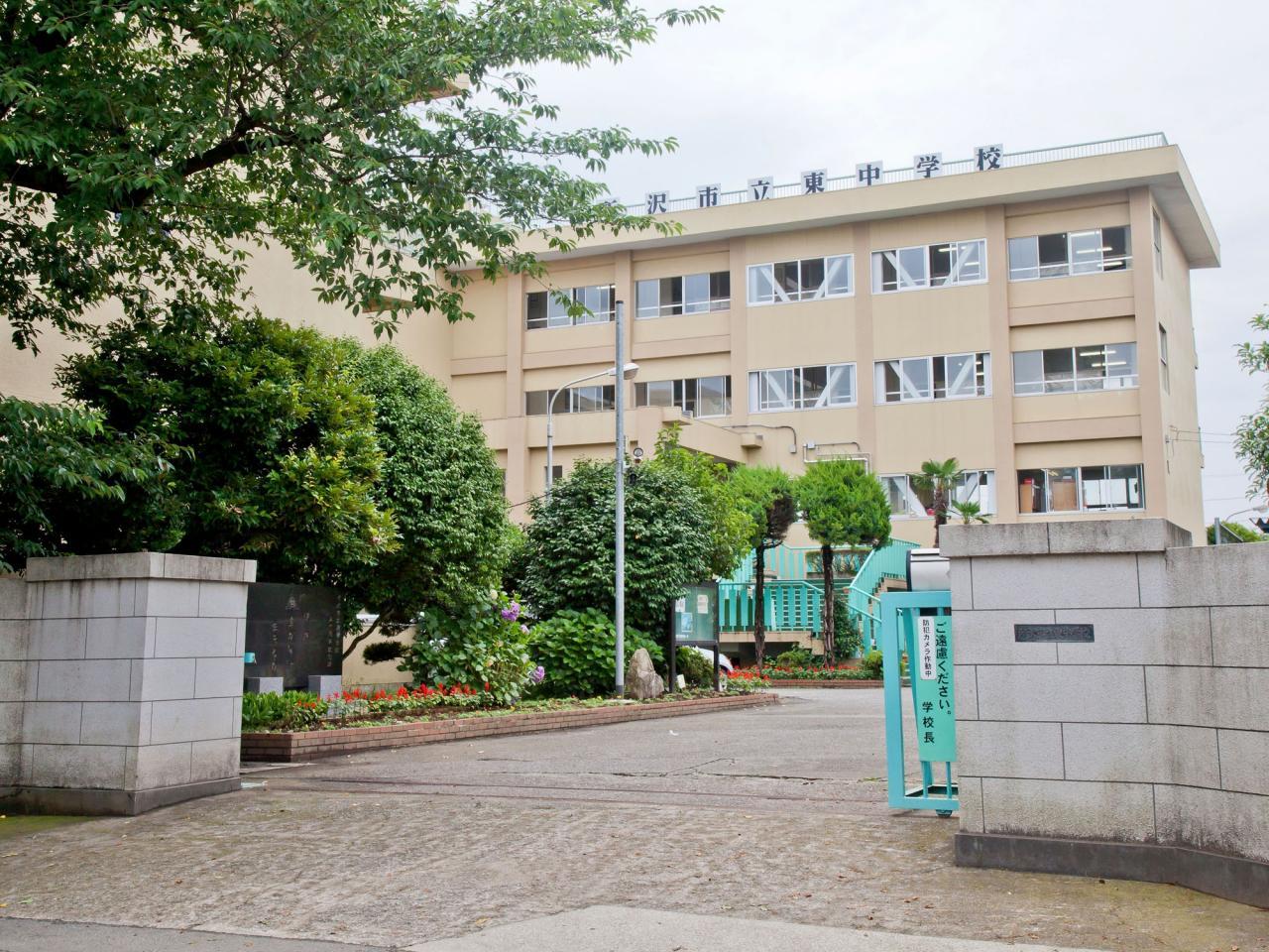 所沢市立東中学校
