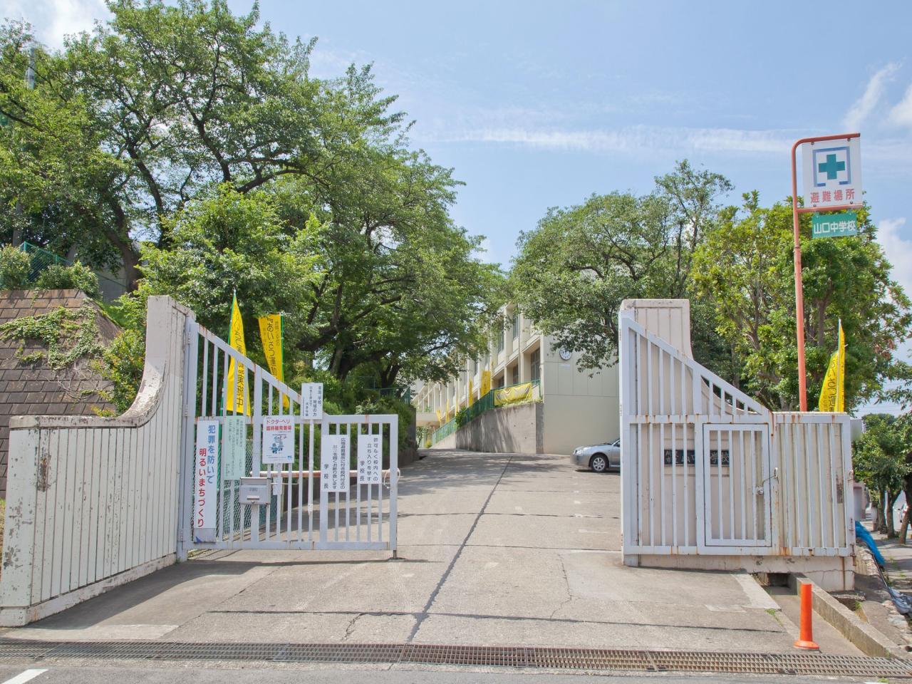 所沢市立山口中学校