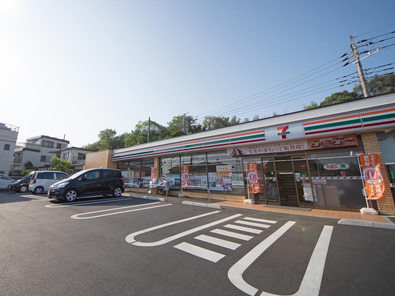 セブン-イレブン 西所沢山口店