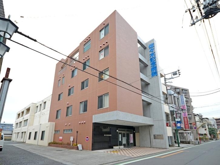 佐々木記念病院