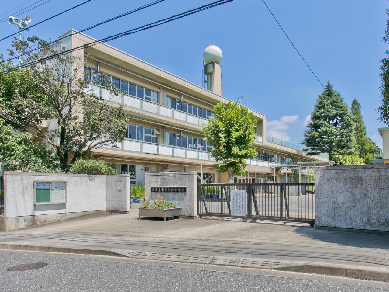 西東京市立向台小学校