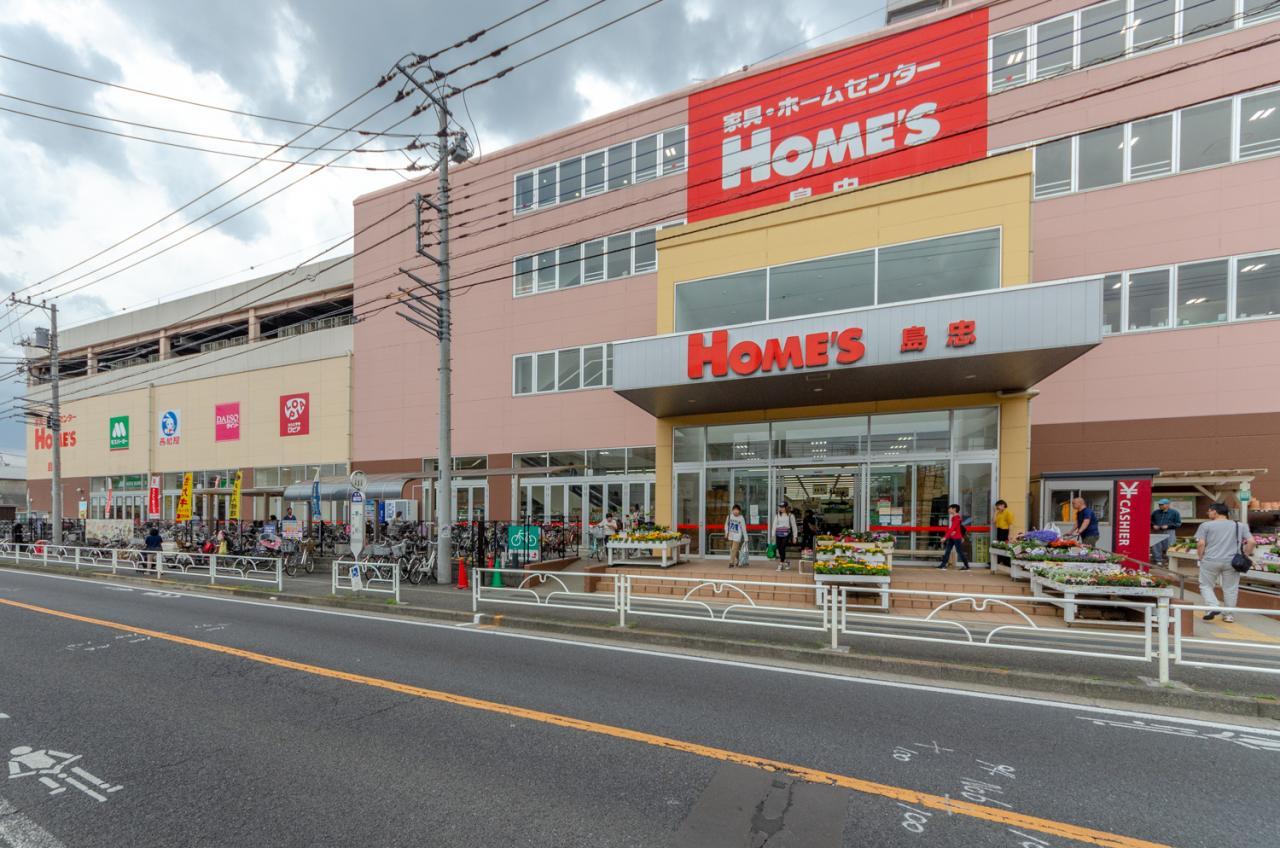 島忠 ホームズ東村山店