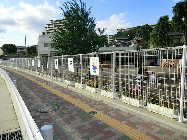 富士見市立第六保育所