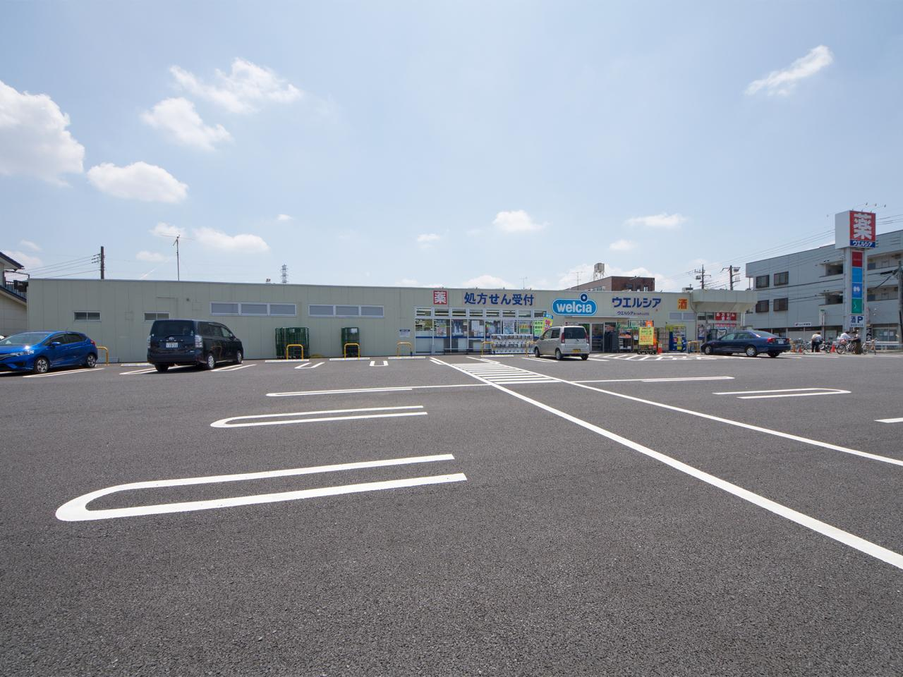 ウェルシア川越新宿店