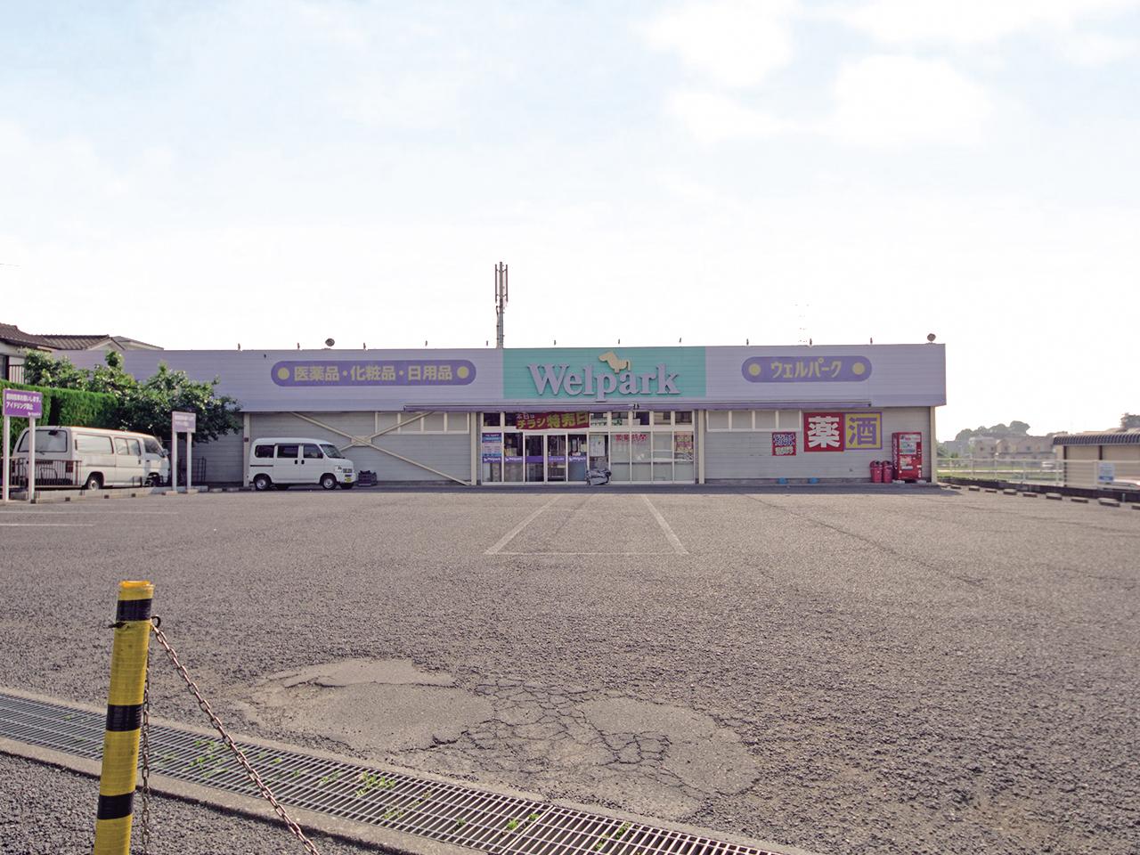 ウェルパーク川越新宿店