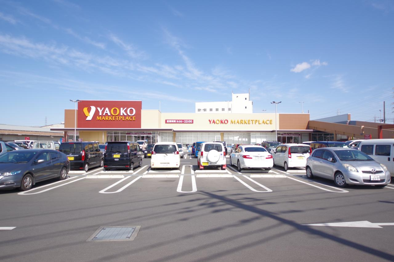 ヤオコー川越今福店