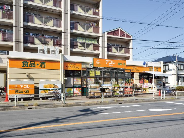 アコレ 朝志ヶ丘店