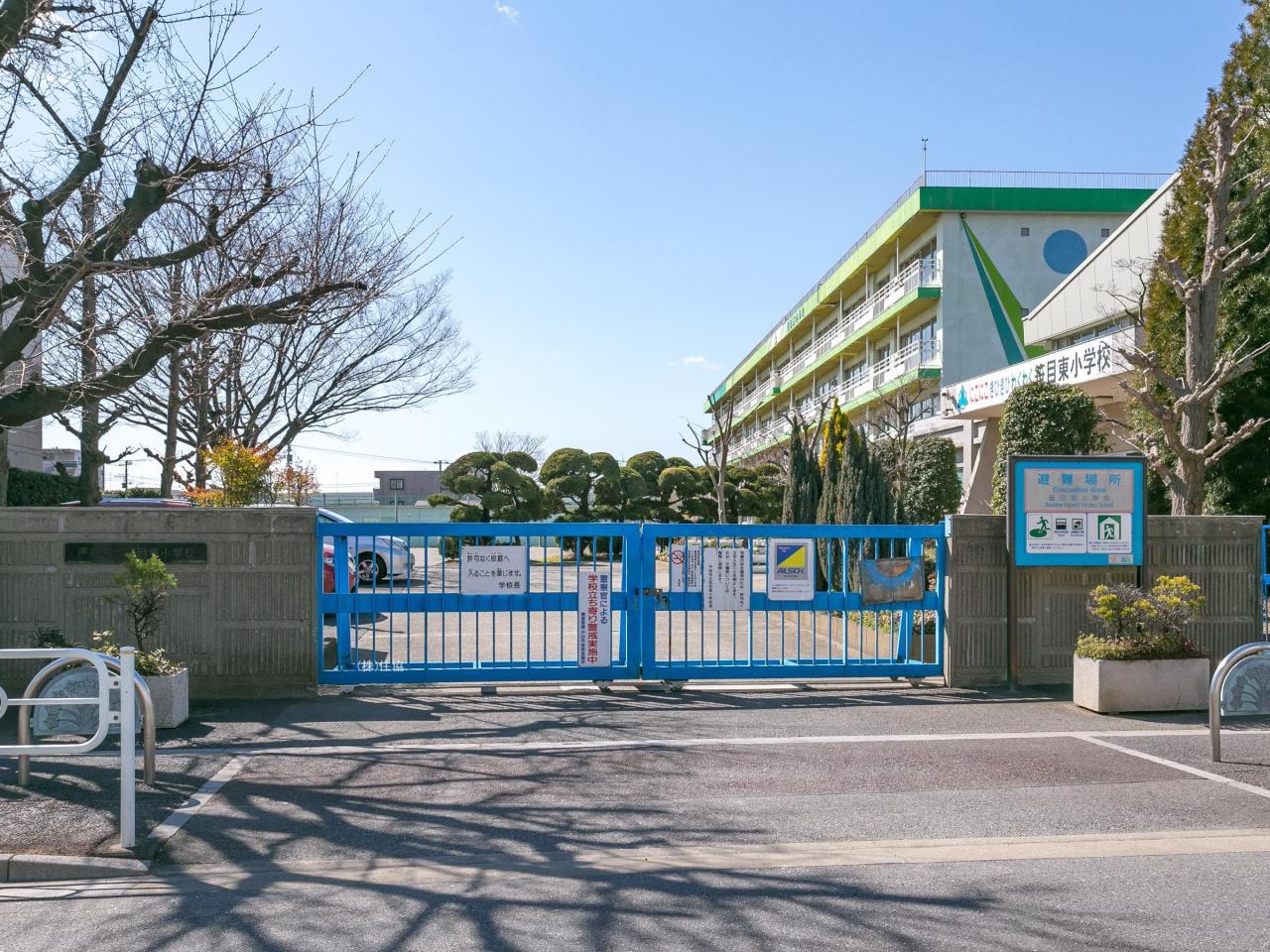 戸田市立笹目東小学校