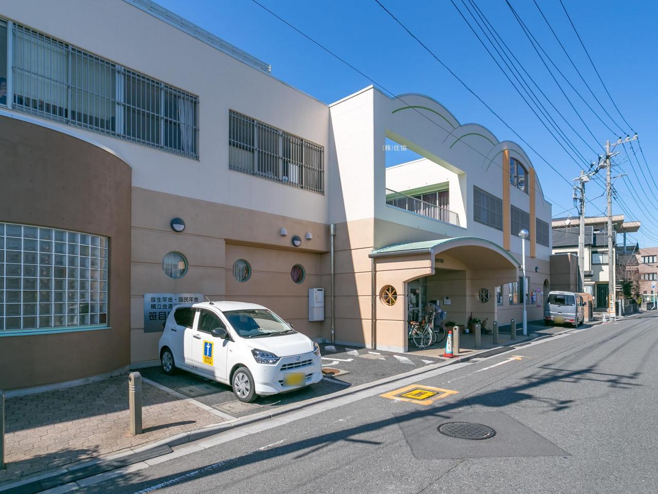 戸田市 笹目川保育園