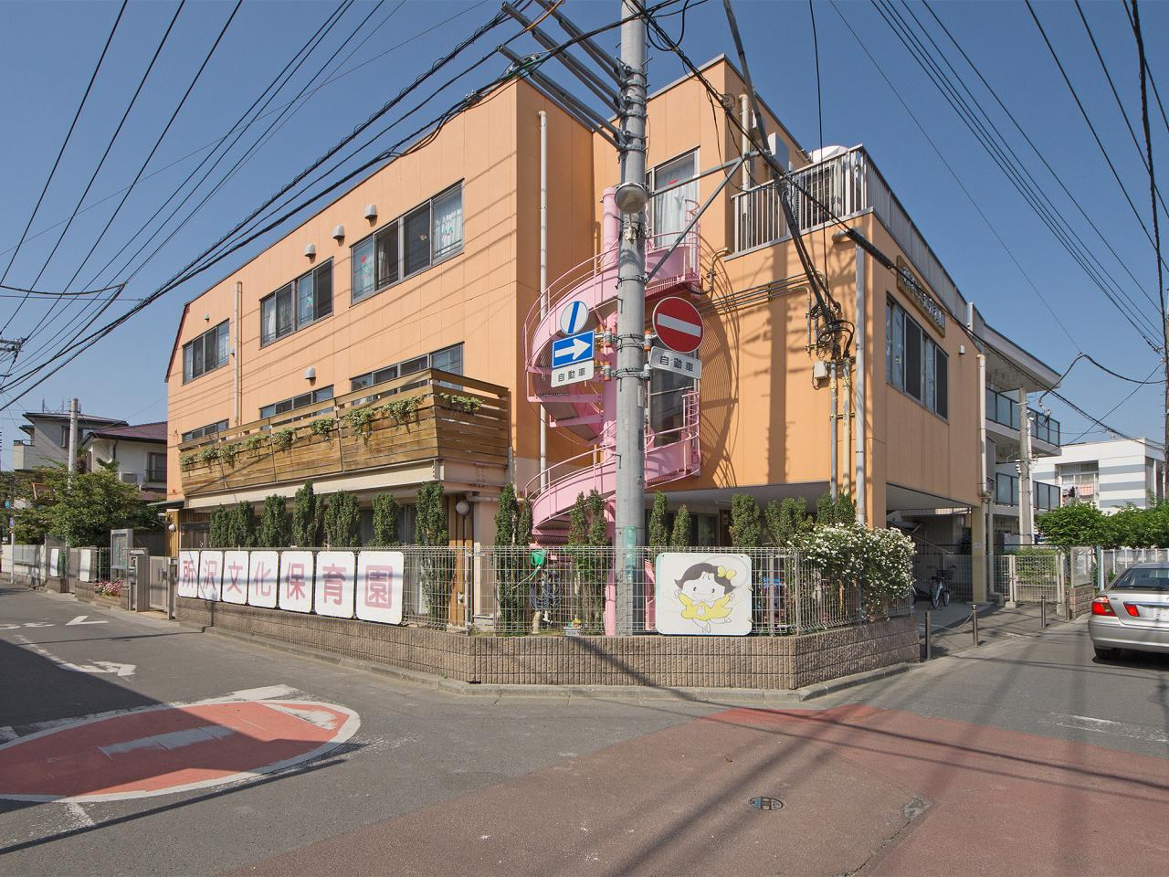 所沢文化保育園
