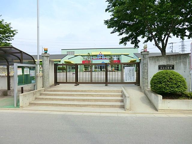 加治幼稚園