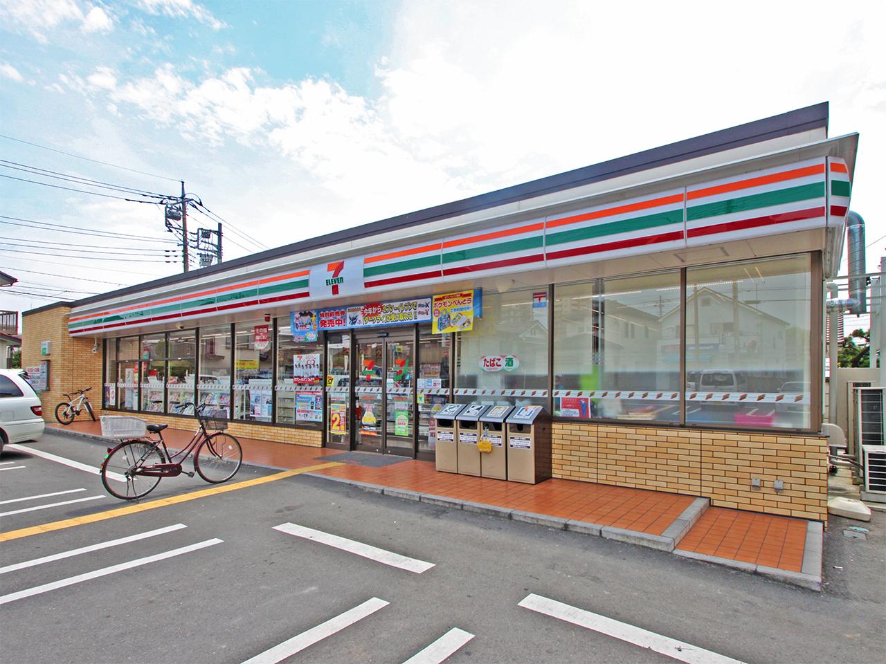 セブン-イレブン 飯能駅北口店