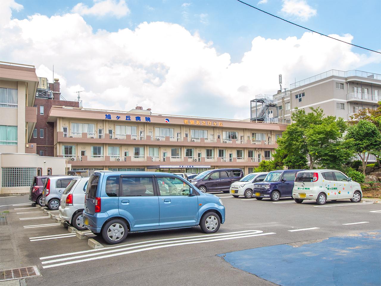 旭ヶ丘病院