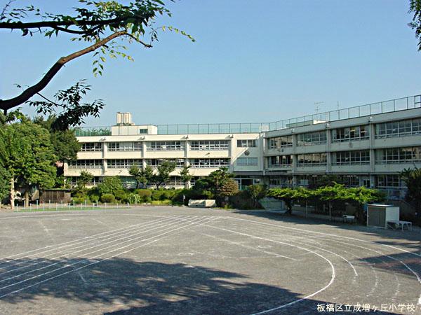 板橋区立成増ケ丘小学校