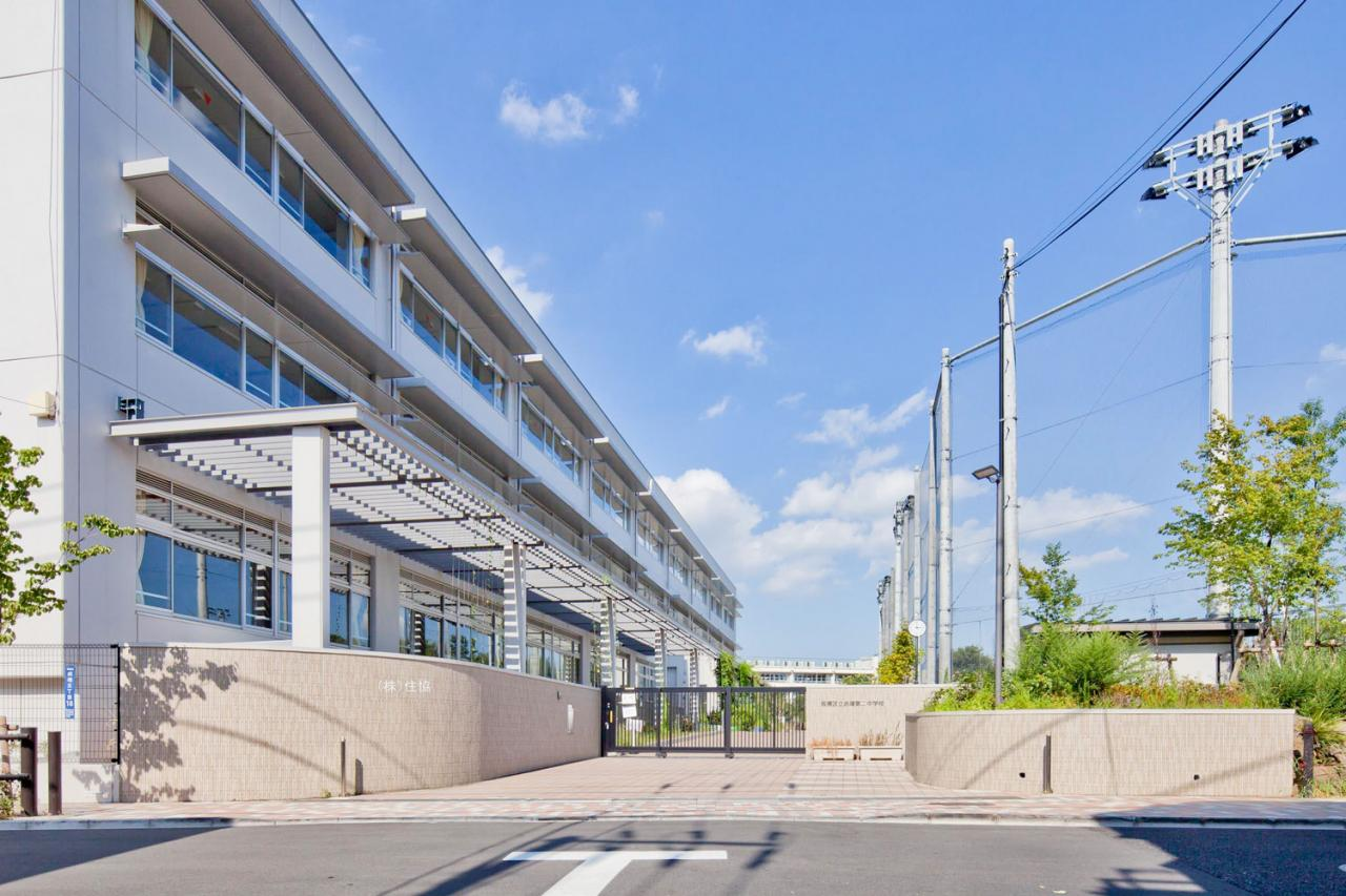 板橋区立赤塚第二中学校