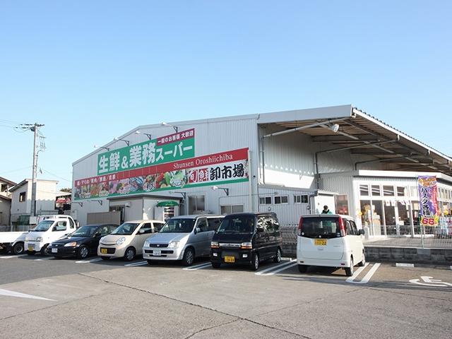 生鮮&業務スーパー入間店