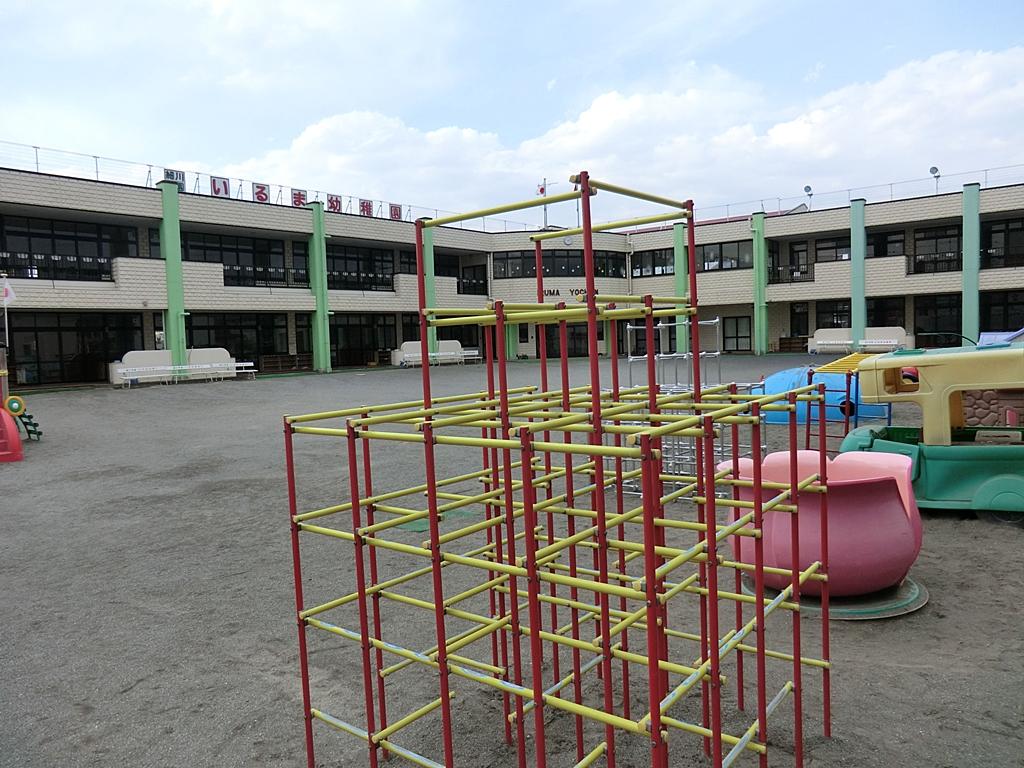 いるま幼稚園
