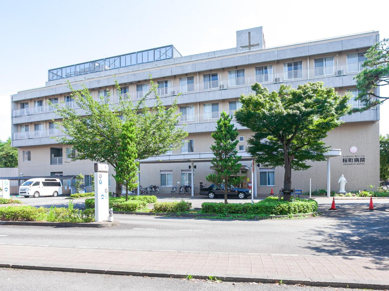 (福)聖ヨハネ会 桜町病院