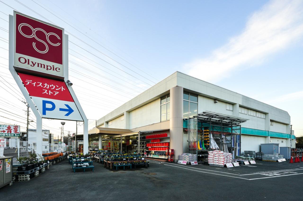 オリンピック 立川若葉店