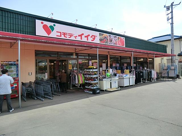 コモディイイダ 上福岡店