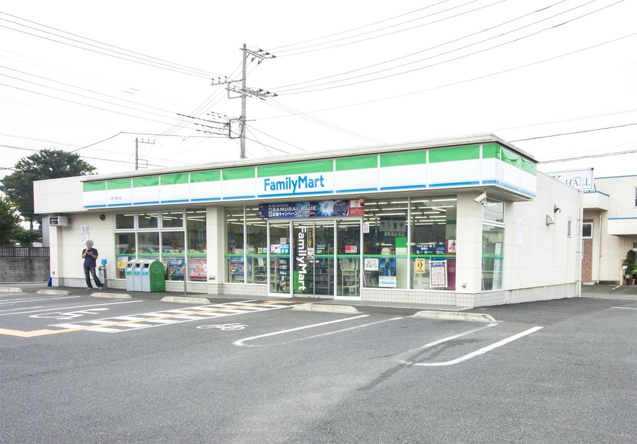 ファミリーマート 入間下藤沢店