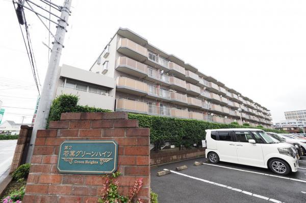 中古マンション 鶴ヶ島市大字藤金 東武東上線若葉駅 1290万円