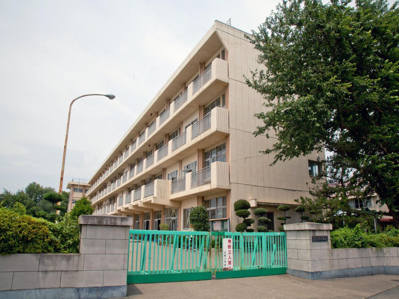 所沢市立北野小学校