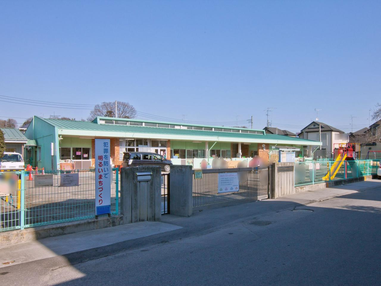 山口西保育園