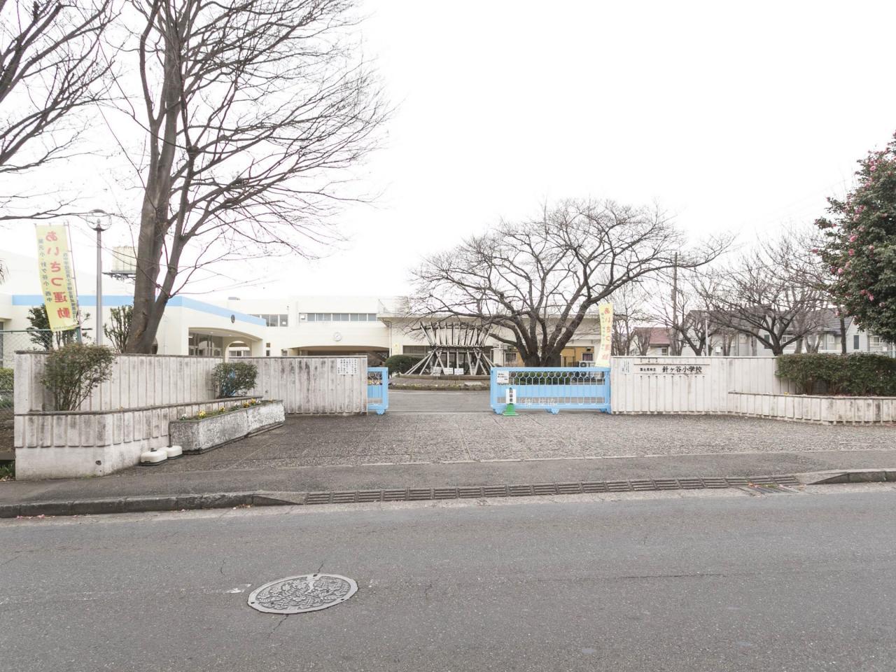 富士見市立針ケ谷小学校
