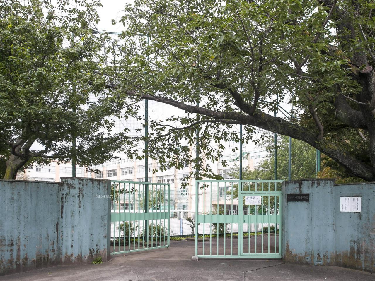 杉並区立中瀬中学校