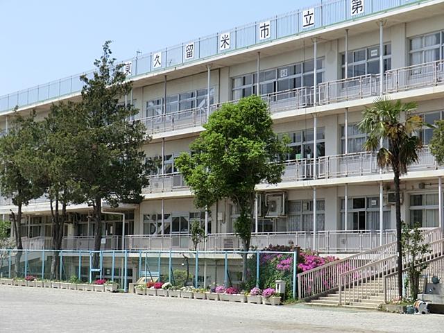 東久留米市立第六小学校