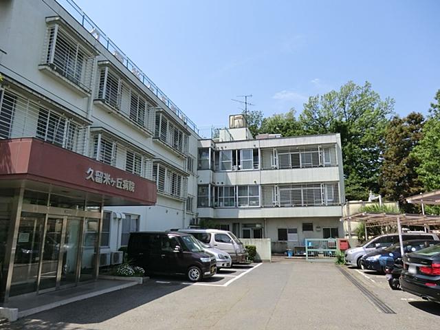 久留米ヶ丘病院 第2病棟
