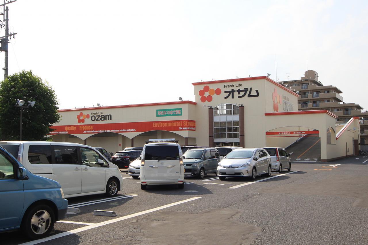 オザム 新堀店