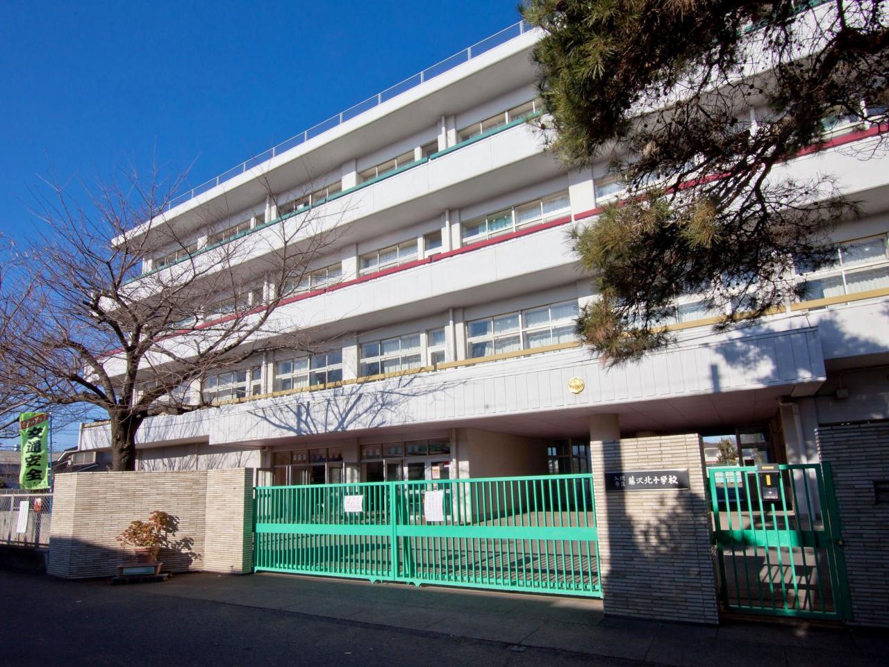 藤沢北小学校