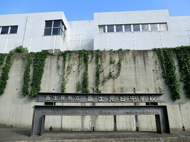 富士見市立富士見台中学校