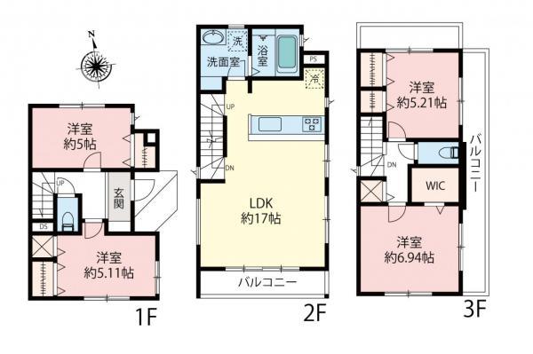 新築戸建 小平市御幸町 JR中央線武蔵小金井駅 4590万円