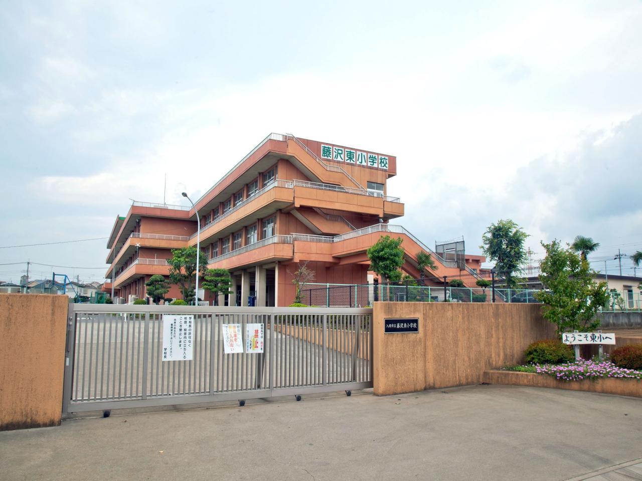 入間市立藤沢東小学校