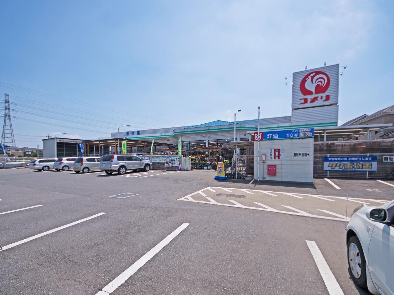 コメリハード&グリーン 豊田店