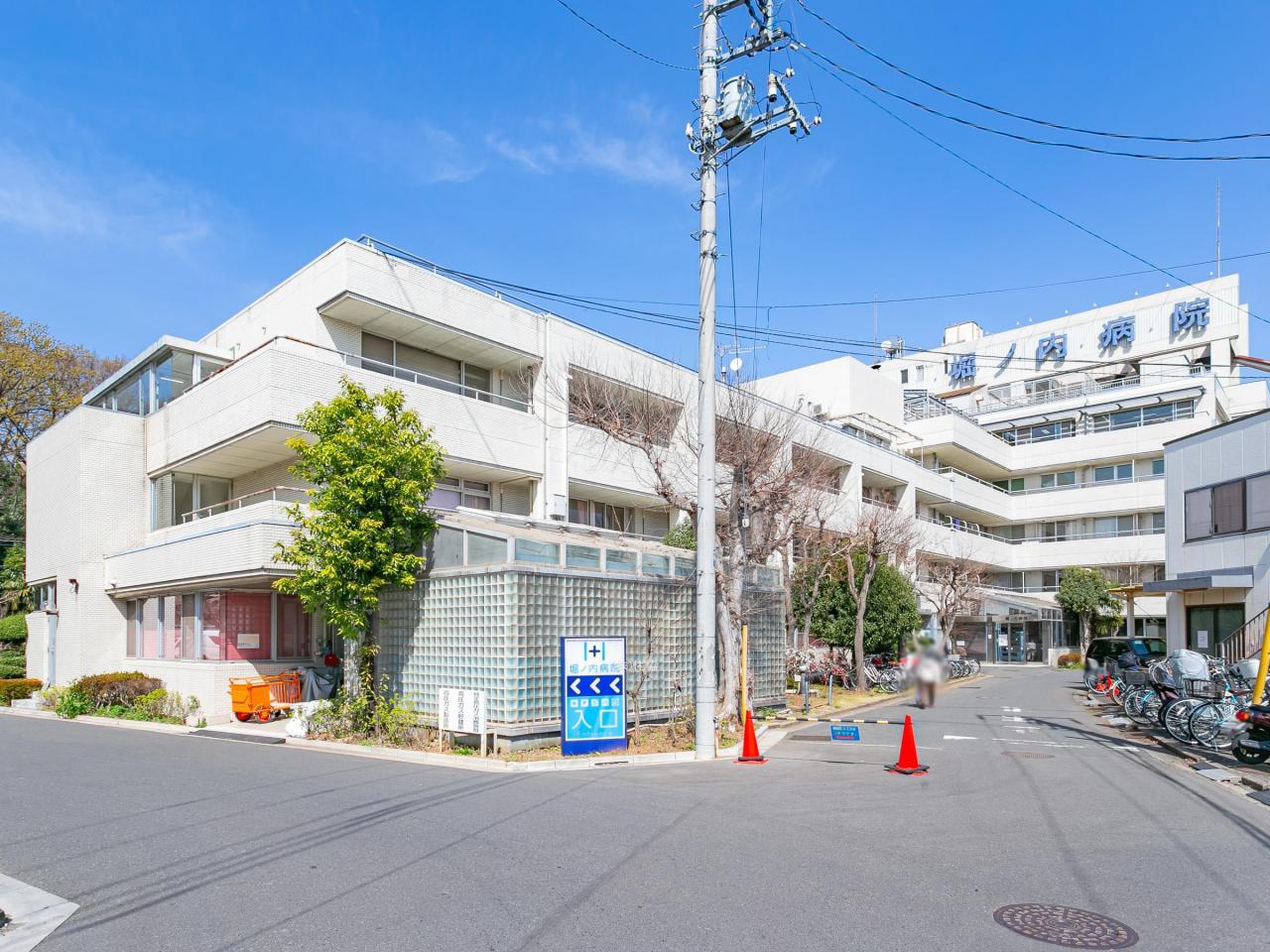 堀ノ内病院