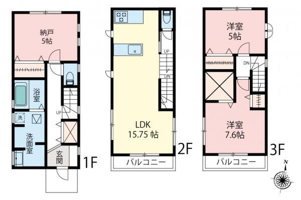新築戸建 新座市大和田5丁目 東武東上線志木駅 3580万円