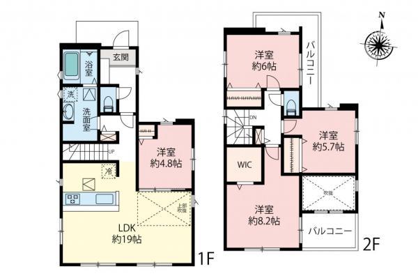 新築戸建 所沢市東所沢3丁目 JR武蔵野線東所沢駅 4490万円