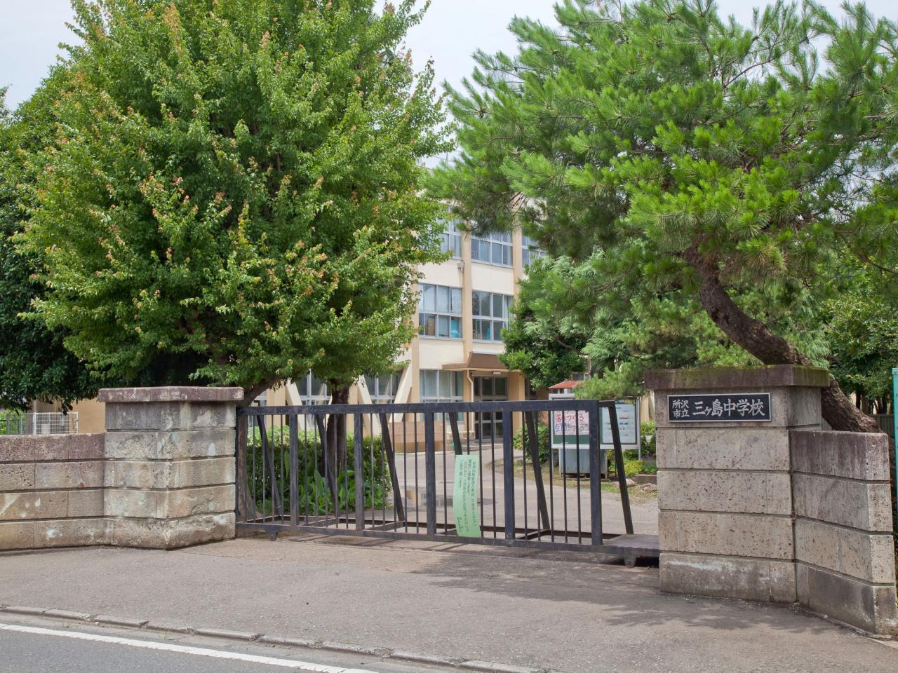 所沢市立三ケ島中学校
