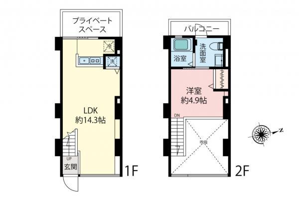 中古マンション 中野区白鷺1丁目 西武新宿線鷺ノ宮駅 3480万円