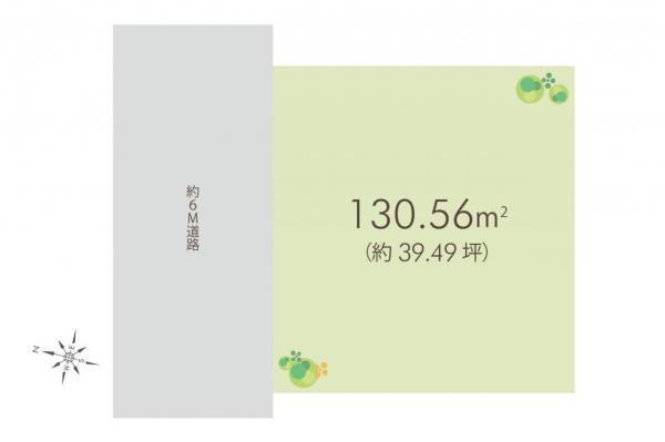 土地 入間市大字新久 西武池袋線仏子駅 1180万円