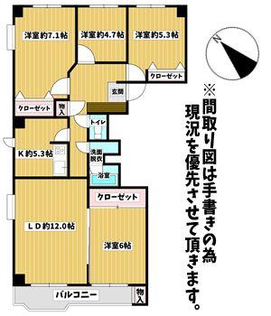 中古マンション 北海道苫小牧市日新町2丁目2-11 JR室蘭本線糸井駅 1290万円