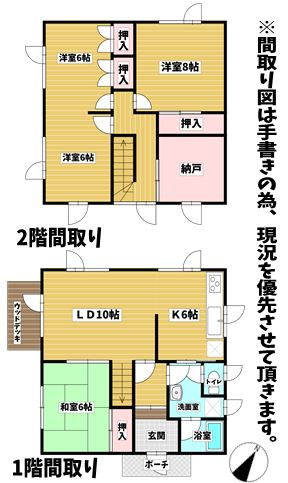 中古戸建 苫小牧市桜坂町1丁目 JR室蘭本線糸井駅 870万円