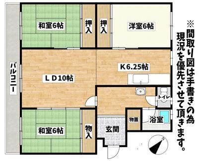 中古マンション 苫小牧市青葉町2丁目 JR室蘭本線青葉駅 380万円