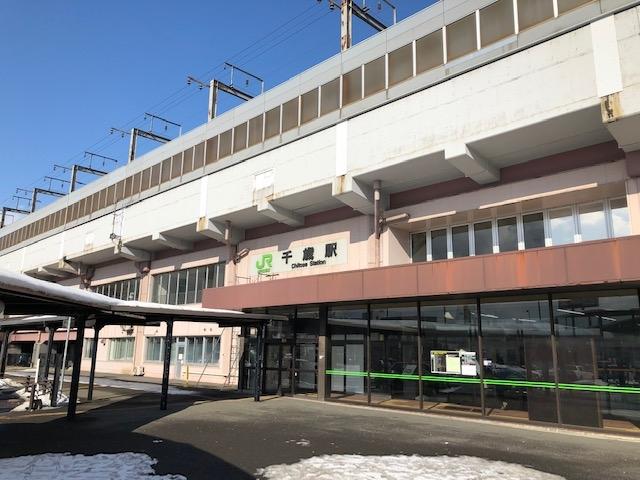 新築戸建 千歳市富丘1丁目0-0 JR千歳線千歳駅 3360万円